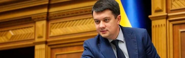 Разумков созвал Раду на 20 мая