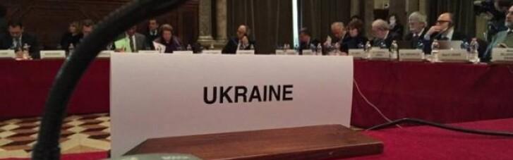 """Разумков попросил """"Венецианку"""" срочно оценить законы о ВСП"""