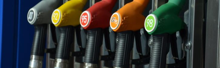 Регулирование цен на топливо: у Зеленского провели встречу с операторами рынка