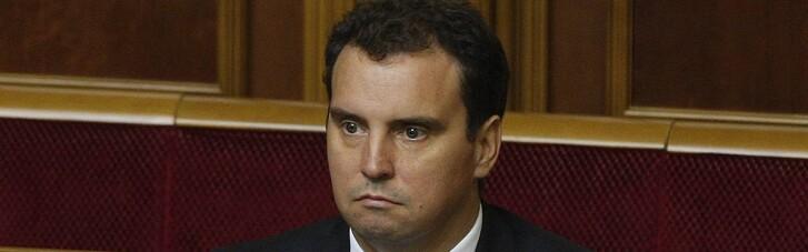 Кабмін відкликав Абромавичуса з наглядової ради Ощадбанку на прохання Зеленського