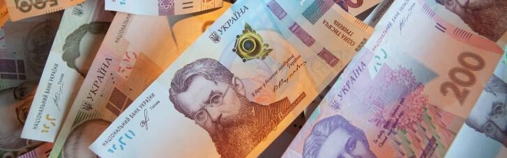 """Бюджетна загадка. Чи знайдуться гроші на """"карантинні"""" виплати по 8000 грн"""