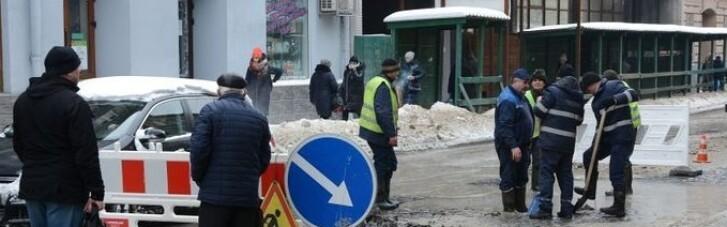 Центр Львова залишився без води: що сталося (ФОТО)