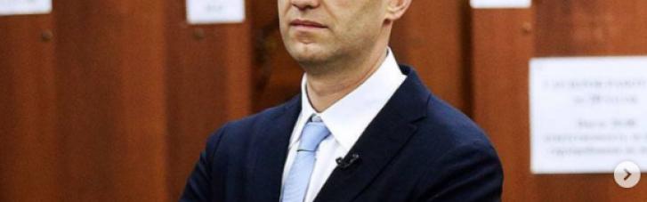 У Навального вирішили відмовитися від колишнього формату протестів