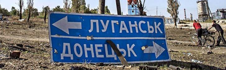 """Була цікава пропозиція: """"нормандські"""" радники обговорили загострення на Донбасі"""