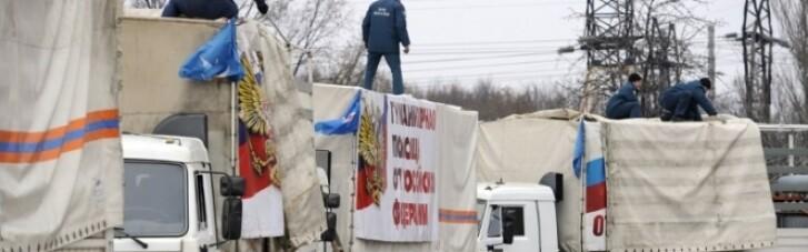 """В """"ДНР"""" возмущены отсутствием гуманитарной помощи от России"""