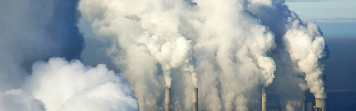 Розплата за вуглецевий слід. Як Євросоюз може нашкодити економіці України