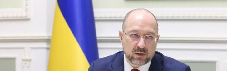 В Украине планируют развивать ипотеку с минимальными процентными ставками