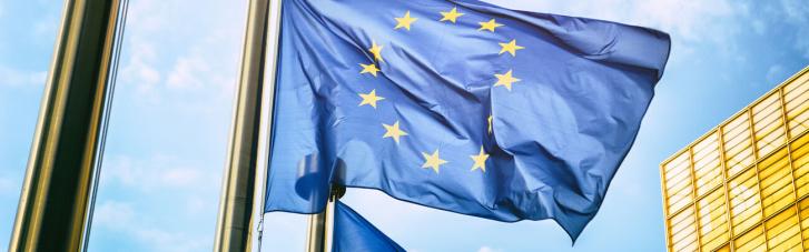 Евросоюз поддержал перспективу членства стран Западных Балкан