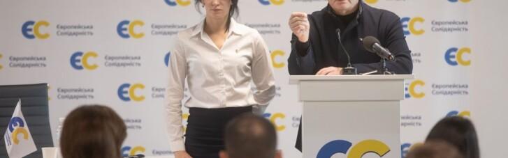 """В День памяти Героев Крут """"ЕС"""" официально выдвинула Марусю Звиробий кандидатом в нардепы"""