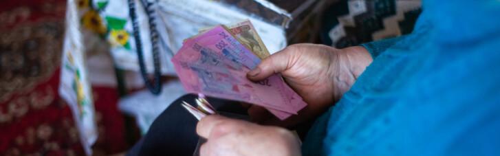 Доплати до пенсій відкладені. Чому у Зеленського вирішили зекономити на пенсіонерах