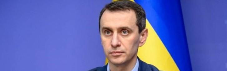 Ляшко назвал позитив от международного признания COVID-вакцины Sinovac