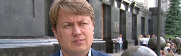 Герус похвалился, что энергетика Украины пережила морозы благодаря государству