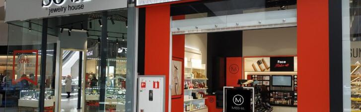 Сеть ISEI открыла первый монобрендовый магазин Missha