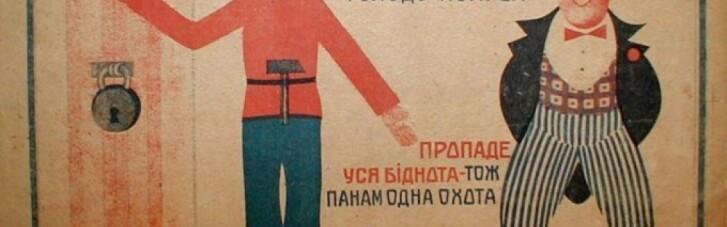 (Не)усвідомлений крах комунізму. Як від примусового вилучення продуктів у селян відмовлялися