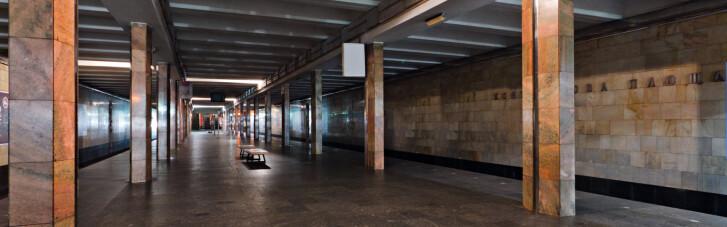 В Минфине дали оптимистичный прогноз по строительству метро на Троещину