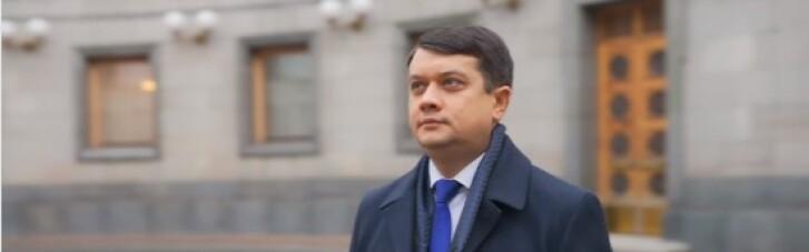 В Україні можуть запровадити надзвичайний стан через COVID-19, — Разумков