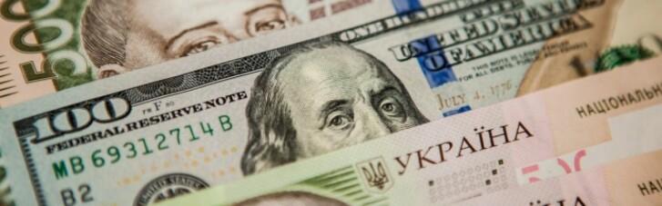 Минфин снизил ставки по облигациям и увеличил госдолг на 11,5 млрд грн