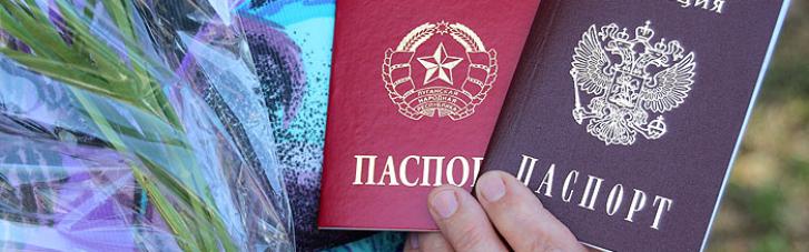 """В """"ЛНР"""" и """"ДНР"""" ввели уголовную ответственность за перекрытие дорог"""