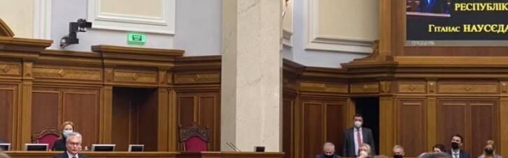 Президент Литвы выступил в Раде на украинском языке (ВИДЕО)