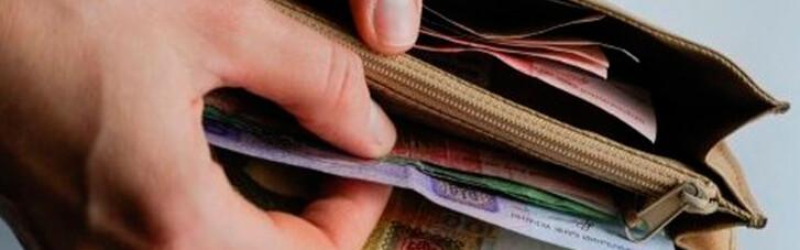 Кабмин хочет в ручном режиме уменьшать зарплаты бюджетникам