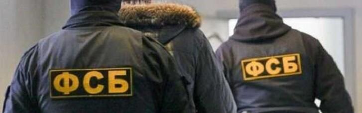 """ФСБ знайшла у підготовці замаху на Лукашенка слід """"українських націоналістів"""": деталі"""