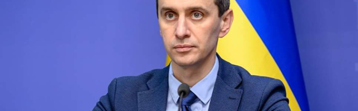 В Україні можуть створити службу перевірки якості медичної допомоги, — Ляшко