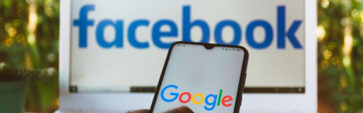 Мопед Цукерберга. Как в Австралии решили дрессировать Facebook с Google и во что это выльется