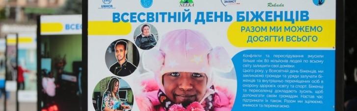 В ООН назвали кількість переселенців в Україні