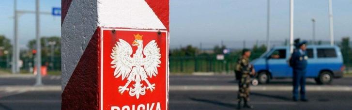 """Польша """"распахнула двери"""" для украинских туристов"""
