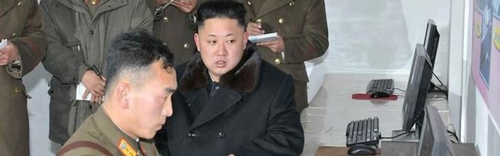Північнокорейські хакери атакували Pfizer