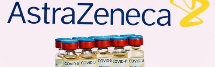 У Норвегії після вакцинації препаратом AstraZeneca кілька медиків потрапили до лікарні