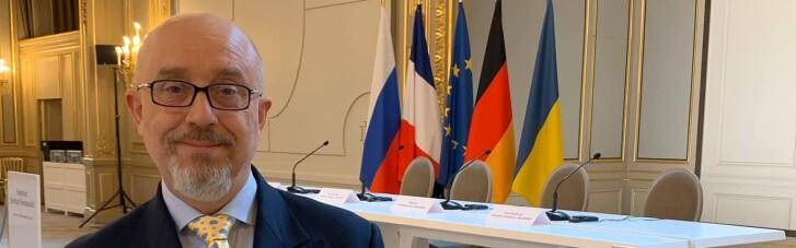 """Резников объяснил, почему предлагает убрать термин """"коллаборационизм"""" из профильного законопроекта"""
