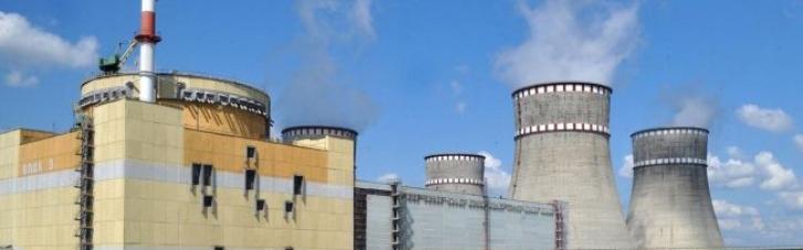 На Ровенской АЭС аварийное отключение энергоблока: каковы причины