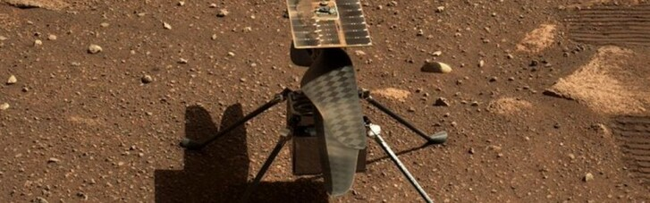 Перший політ гелікоптера Ingenuity на Марсі довелося перенести