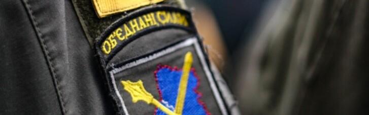 Ситуація на Донбасі: бойовики гатили з гранатометів біля Золотого-4 та Водяного