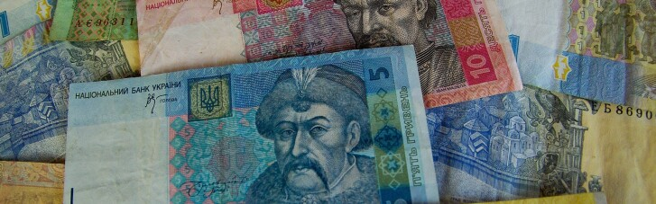 Курс валют на 28 квітня: гривня дещо зміцнилася