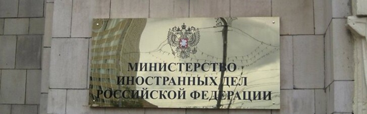 Росія вирішила видворити співробітника посольства Північної Македонії
