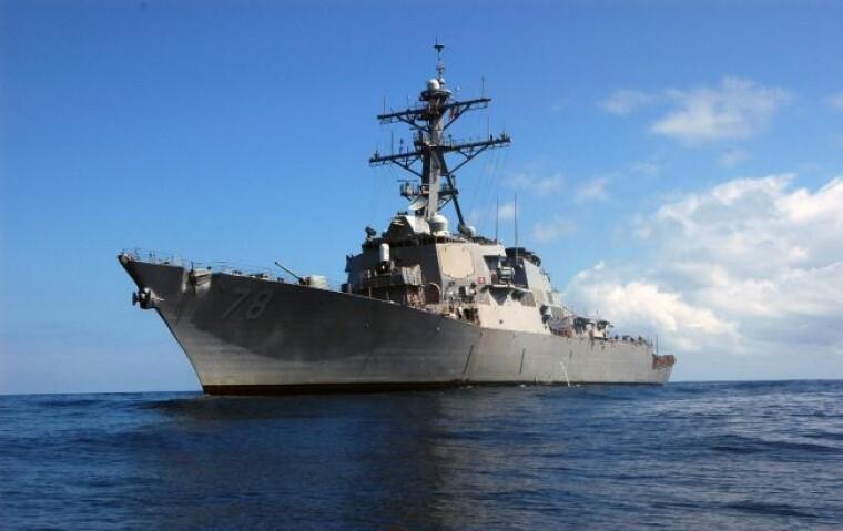Есмінець ВМС США USS Porter