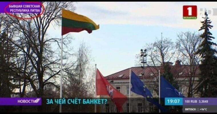 Выпуски новостей на беларусском ТВ превратились в сеансы примитивного троллинга
