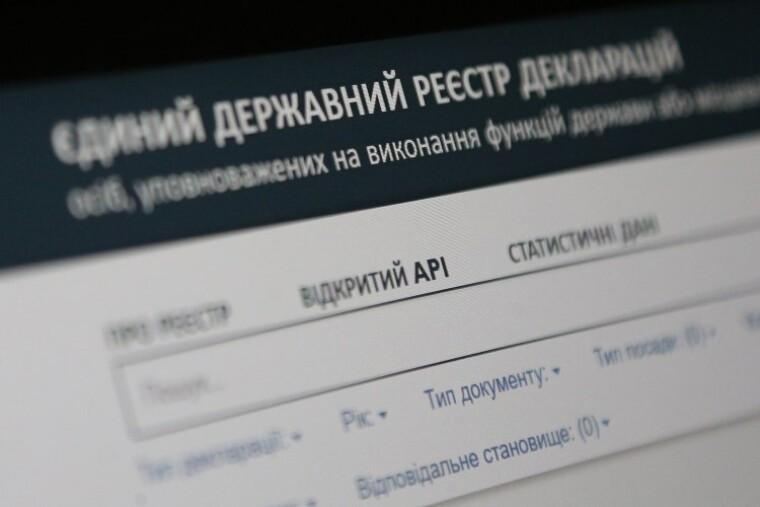 Рада повернула кримінальну відповідальність за декларування недостовірної інформації
