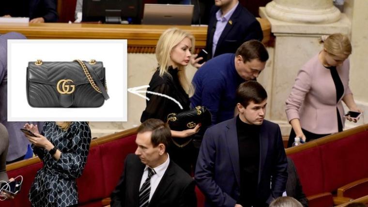 Ірина Аллахвердієва та її сумка/Страна