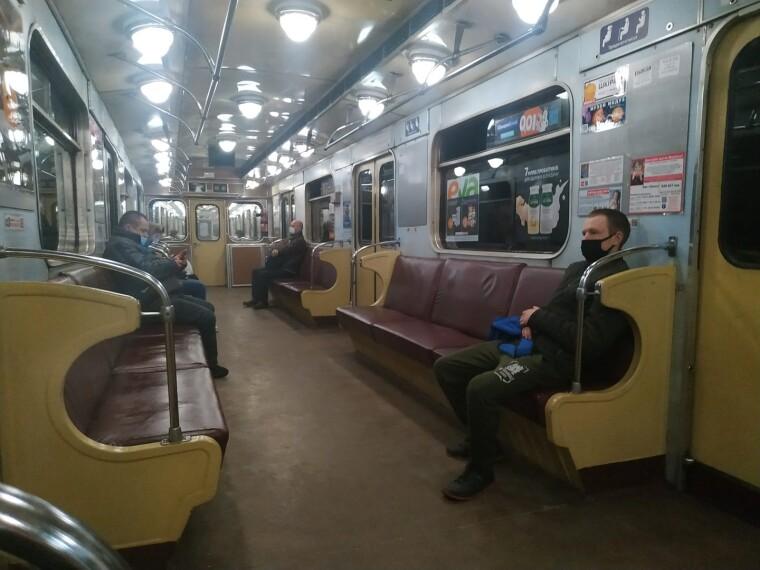 В вагоне метро 5 апреля 2021