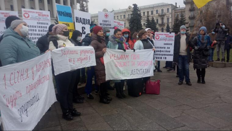 Акция медиков на Майдане