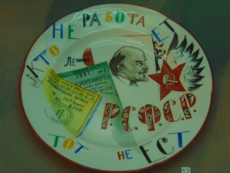 """""""Кто не работает, тот не ест"""", 1922"""