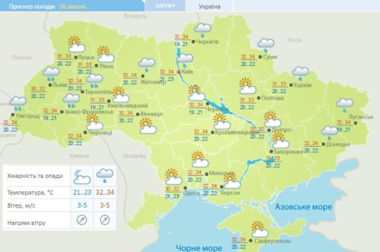 Прогноз погоды на 16 июля