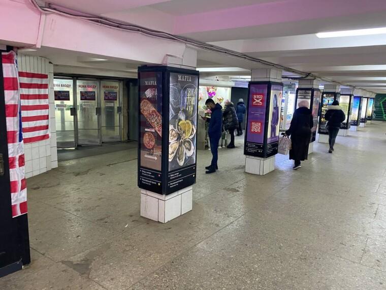 Хол станції метро