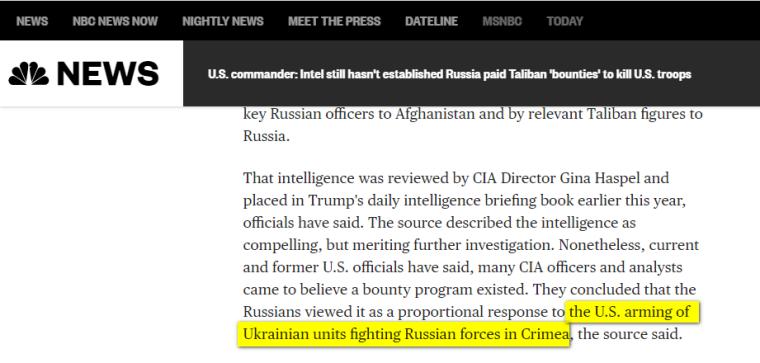 В России считают, что США снабжают оружием украинские подразделения, сражающиеся с российскими силами в Крыму