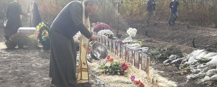 Панахида за загиблими під час аварії Ан-26