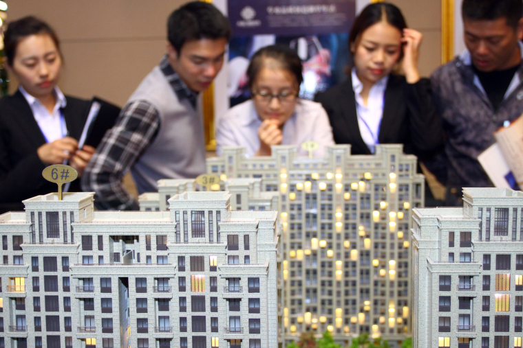 Основной риск для рынка недвижимости в Китае — увеличение спекулятивных покупок недвижимости
