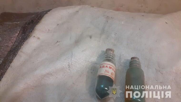 """В одній зі шкіл Харкова знайшли бойовий отрута """"Адамс"""""""